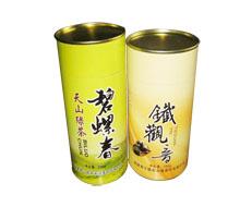 茶罐1方形