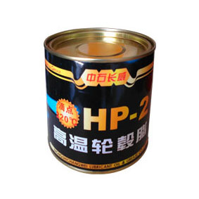 润滑油脂纸罐