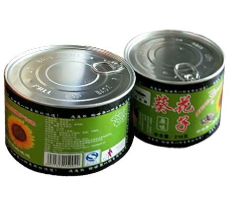葵花子纸罐
