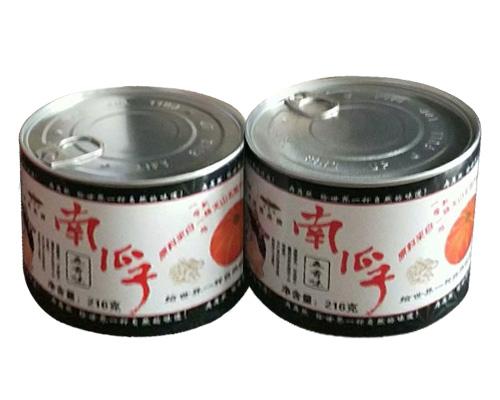 南瓜子纸罐